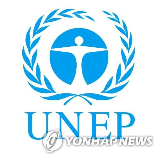 韩将与联合国环境署共同评估首都圈空气质量