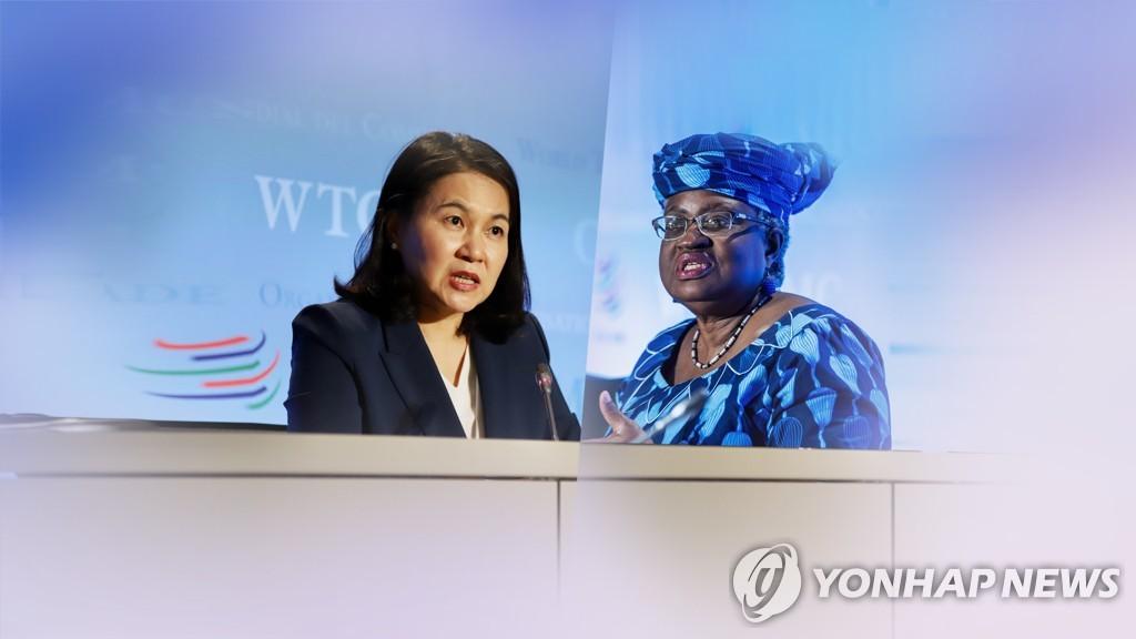 韩产业部高官在线会见世贸组织新任总干事