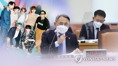 韩国修订《兵役法》 防弹入伍有望推迟
