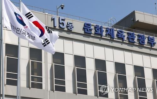 韩中签署经典著作互译出版备忘录