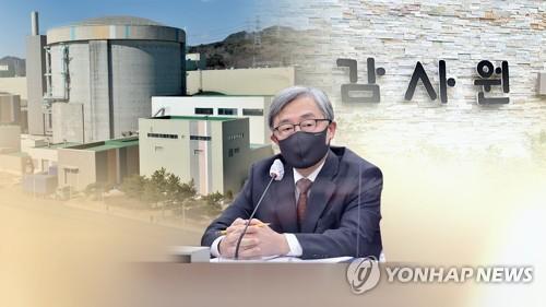 韩监查院:月城核电机组经济效益被低估