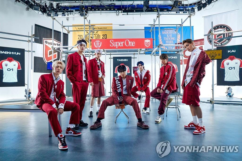 资料图片:男团SuperM SM娱乐供图(图片严禁转载复制)