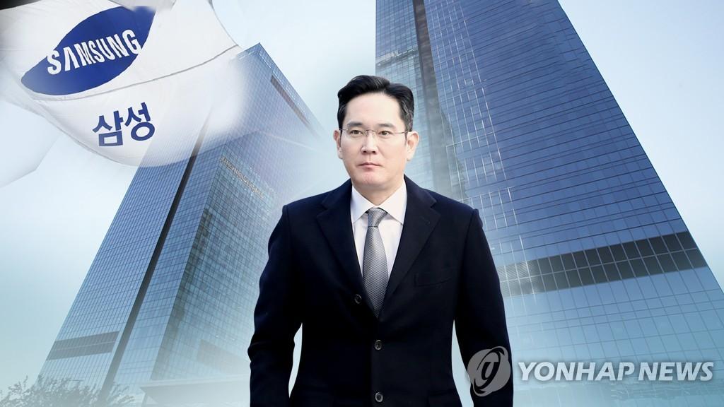 三星电子副会长李在镕 韩联社TV供图