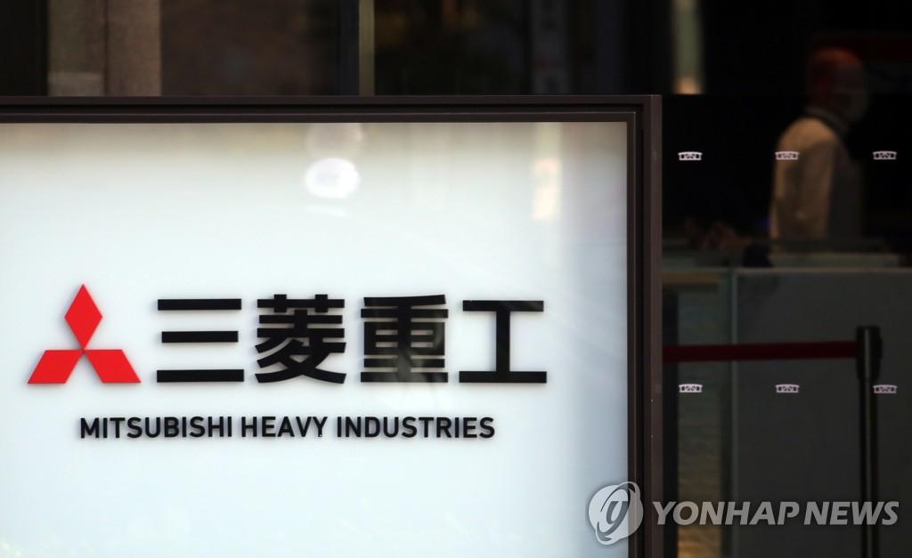 韩二战劳工索赔案涉案日企在韩财产今起可变卖