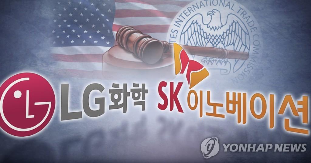 美国际贸易委员会对LG和SK电池诉讼案进行终裁