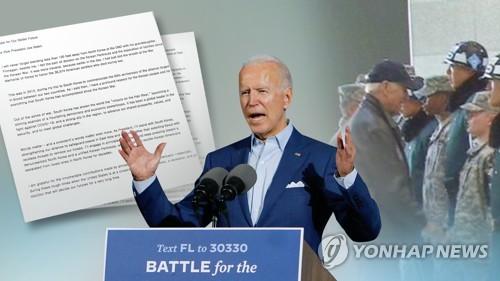 【拜登胜选】韩半岛和平构想落实方式或生变