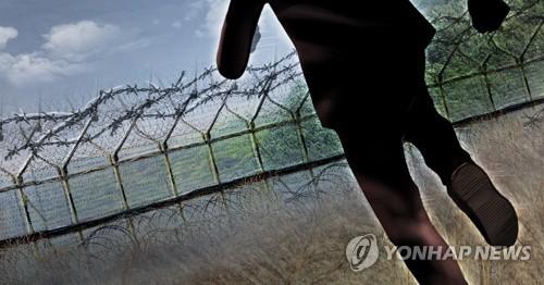 韩军:投韩朝鲜居民越界时前线警报未响
