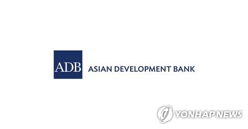亚行维持韩国2021年经济增长预期4%不变