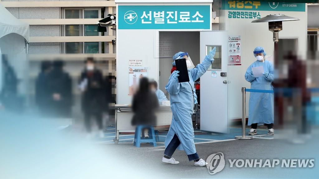 详讯:韩国新增126例新冠确诊病例 累计27553例
