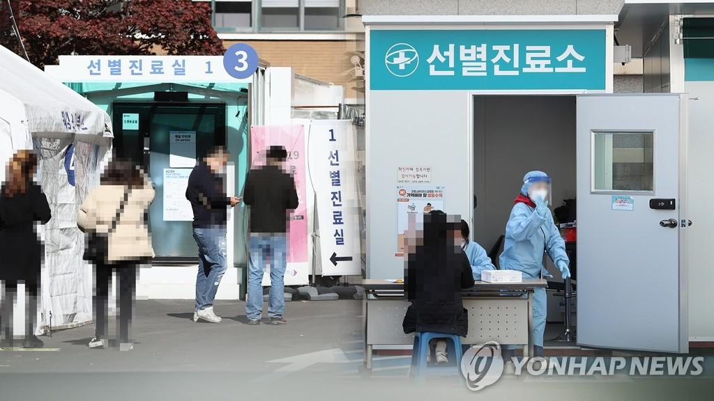 详讯:韩国新增208例新冠确诊病例 累计28546例