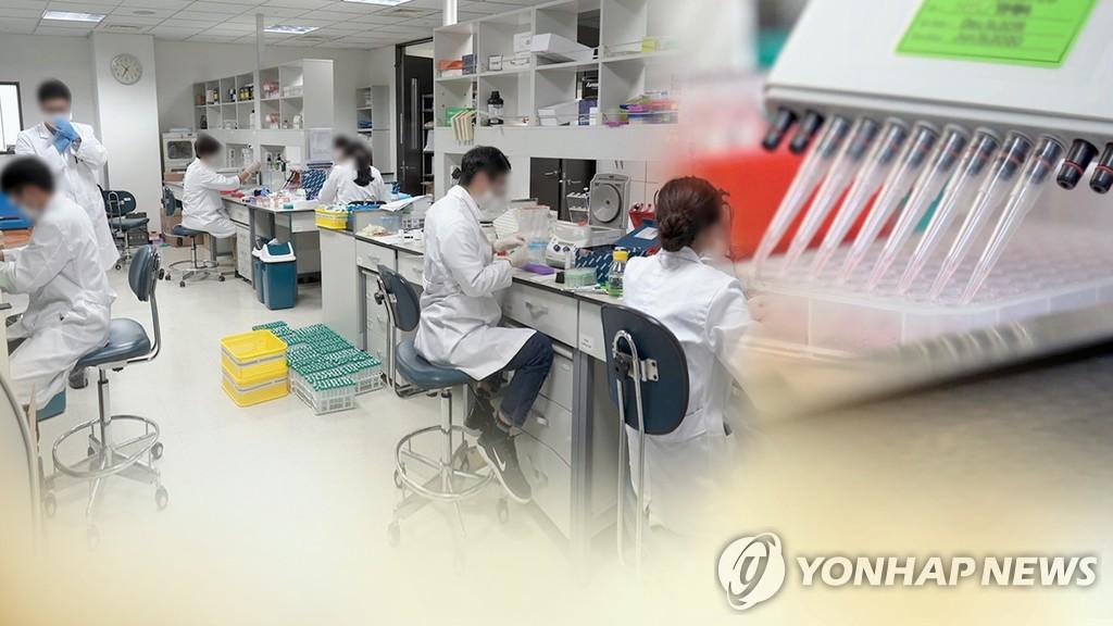 韩执政党拟确保4400万剂新冠疫苗