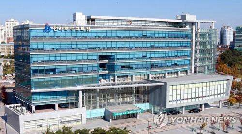 韩中高中生交流活动在线启动