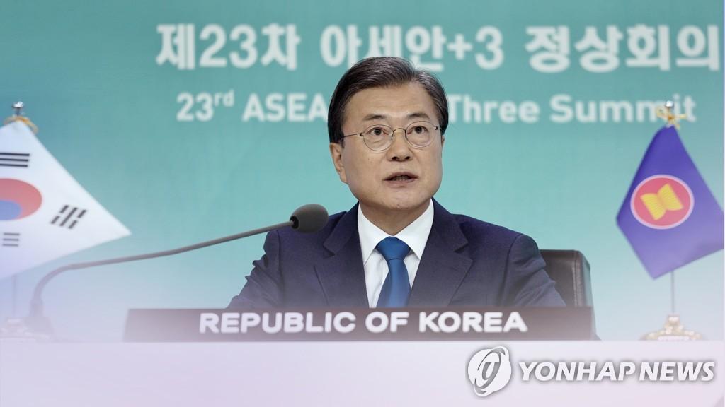 文在寅高度评价韩印尼签署全面经济伙伴协定