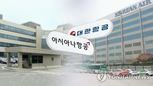 大韩航空收购韩亚航空案在泰国获批