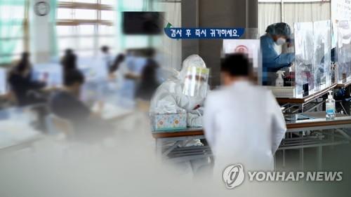 详讯:韩国下周进入岁末年初特别防疫期