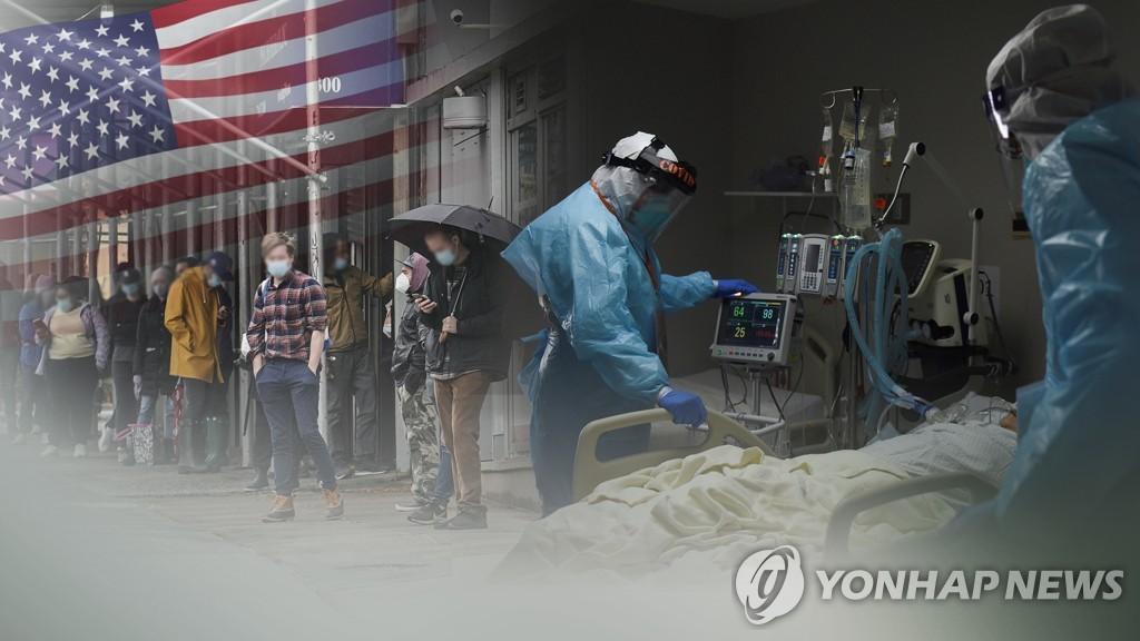 韩百强企业第三季海外销售同比增加1.6%