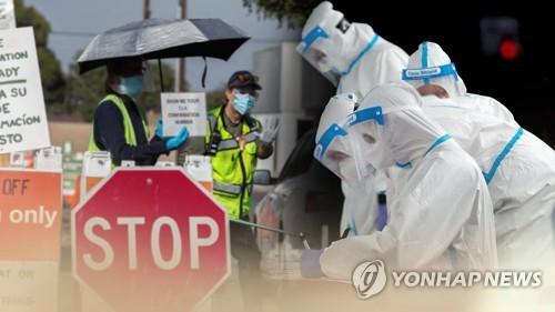 韩政府宣布今起至本月31日禁飞英国航班