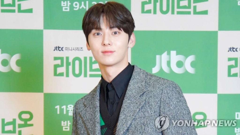 资料图片:黄旼泫 JTBC电视台供图(图片严禁转载复制)