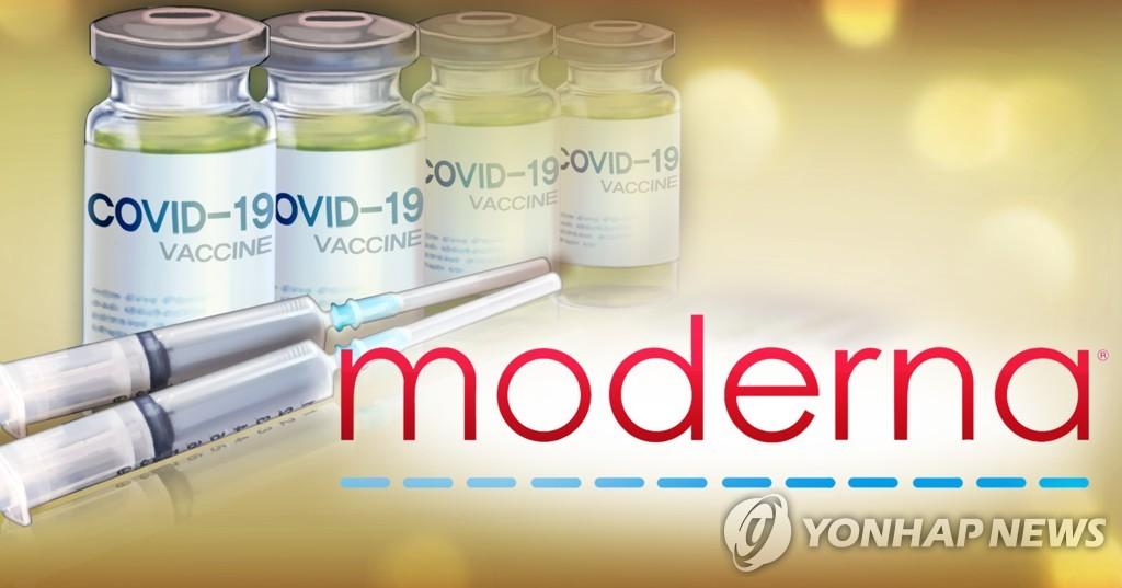 韩政府:正与莫德纳讨论上半年疫苗供应问题