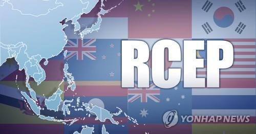 韩政府向国会提交RCEP批准动议案