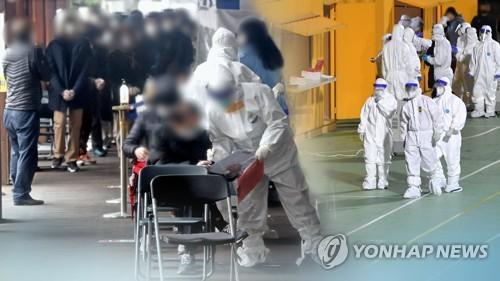 韩防疫部门:境内疫情本周或持续扩散