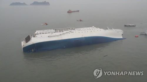 韩检方认定情报部门未干扰沉船事故调查