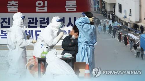 韩防疫部门:疫情若无法被遏制恐将长期流行