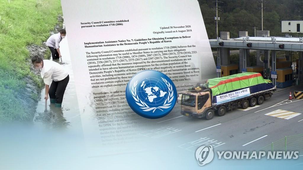 消息:朝鲜前驻科威特临时代办投奔韩国