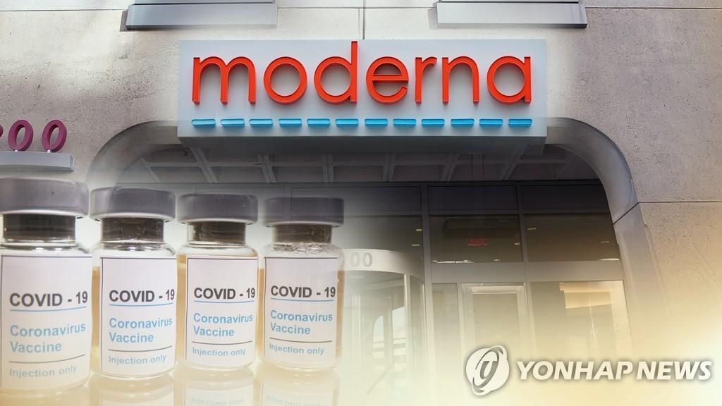 资料图片:莫德纳疫苗 韩联社TV供图