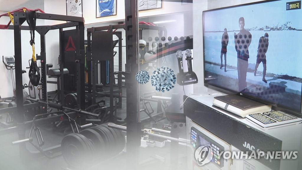 韩国防疫响应措施调整方案明公布