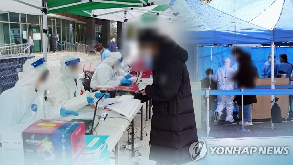 韩国疫情形势严峻 防疫工作面临危机