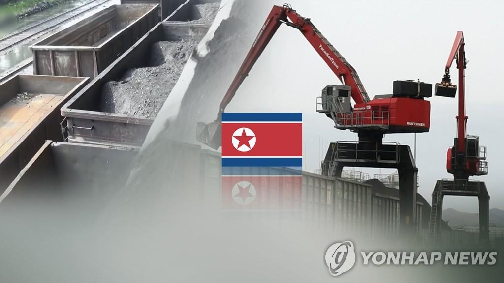 朝鲜拟在朝中边境茂山郡设出口加工区