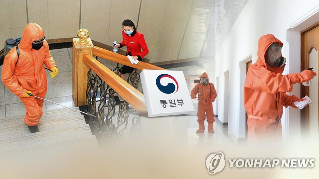 韩统一部新年工作计划:力争重启韩朝对话