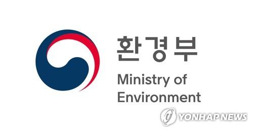 韩中举行局长级视频会议讨论加强合作应对环境问题