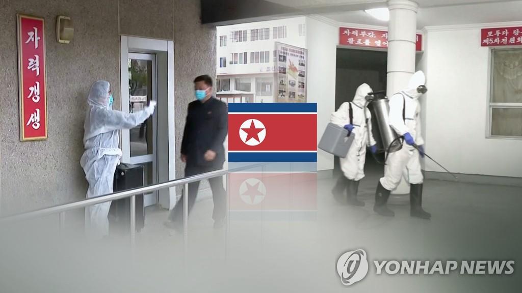 朝鲜强调加强疫情防控措施