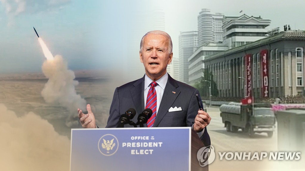 资料图片:美国新当选总统拜登 韩联社TV供图