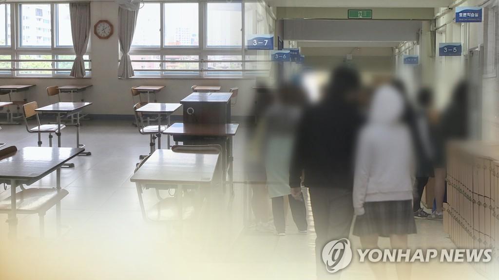 调查:疫情下韩国青少年抑郁不安情绪严重