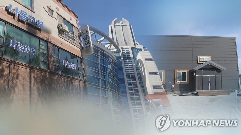简讯:韩国新增880例新冠确诊病例 累计44364例