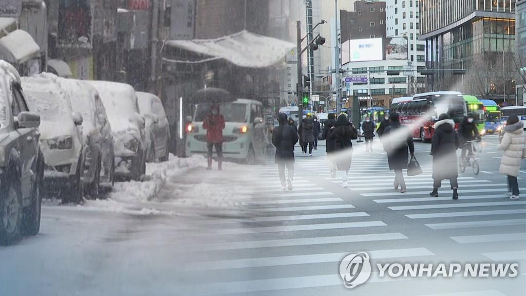 韩国寒潮天气持续 首尔体感温度降至零下14度