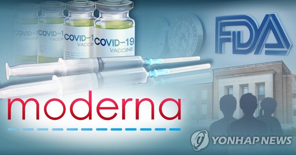 韩食药处:莫德纳疫苗在韩供应时间不会推迟