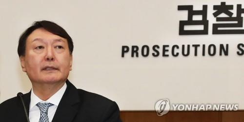 韩检察总长停职处分案今第二次开庭审理