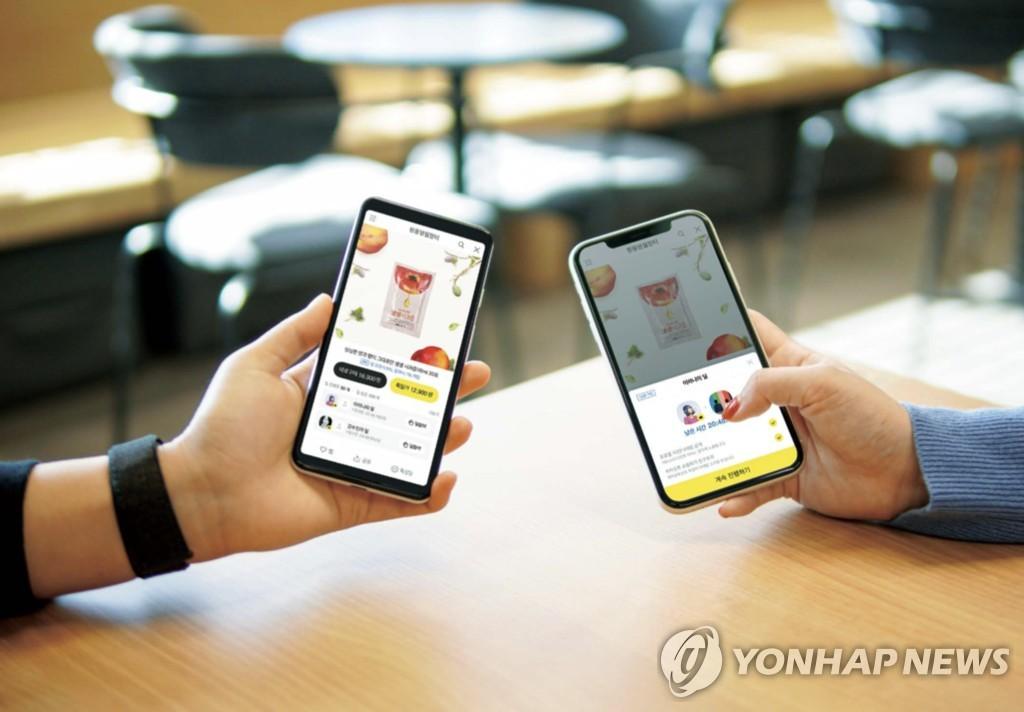 韩IT巨头Kakao拟收购电商子公司拓展业务