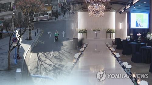 详讯:韩国防疫响应措施调整方案明公布