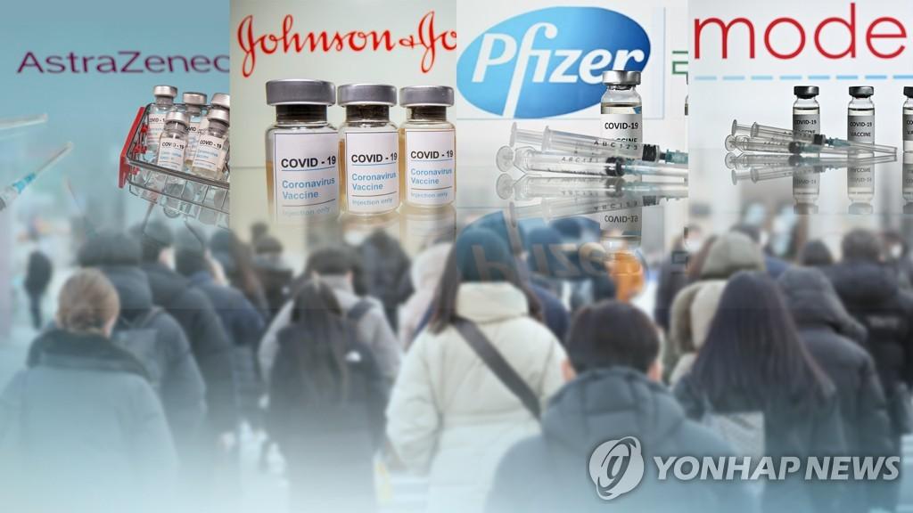 韩疾病厅新年工作计划:争取11月形成集体免疫