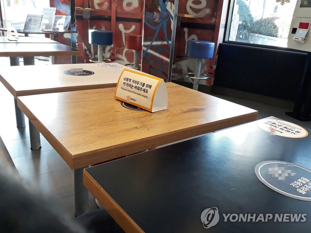 韩国明起放宽非首都圈部分防疫措施