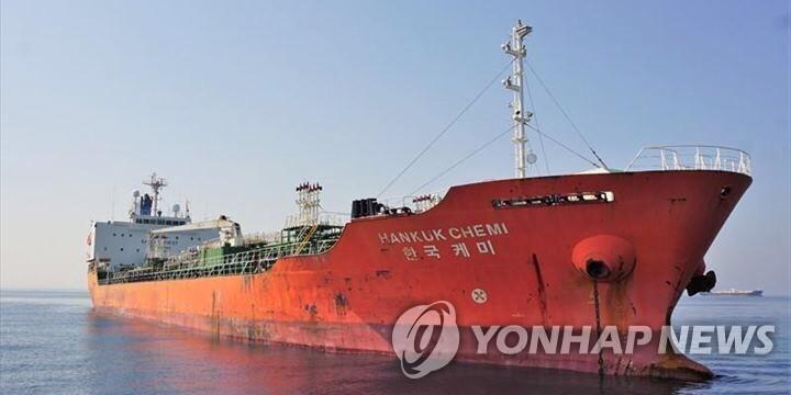 被伊朗扣留韩船船东委托保赔协会赴当地调查