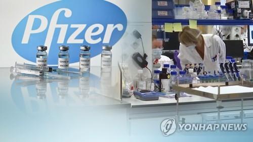 韩食药处公布辉瑞疫苗第二轮专家咨询结果