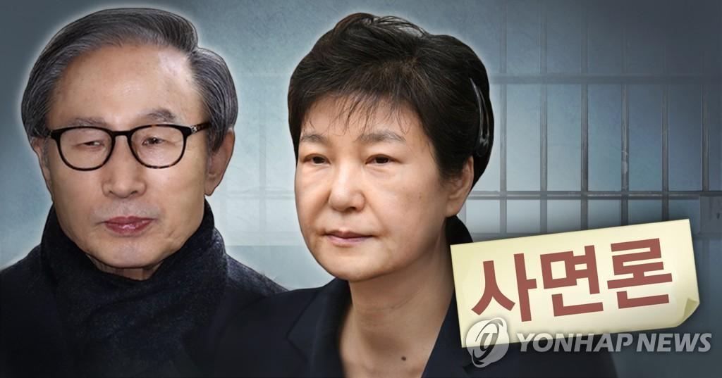 资料图片:李明博(左)和朴槿惠 韩联社TV供图