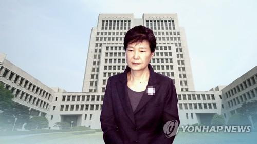 韩检方督促前总统朴槿惠缴纳1亿余元罚金