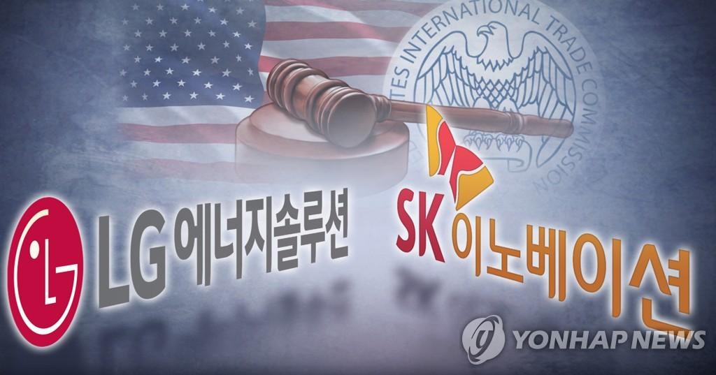 SK和LG围绕电池侵权案矛盾升级